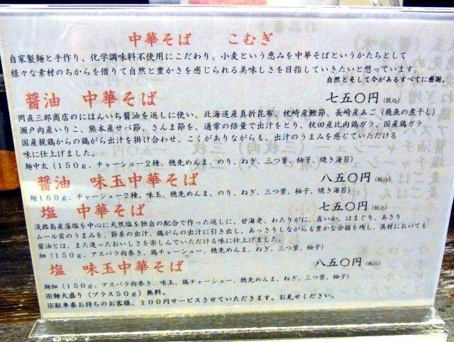 R0023869.JPG