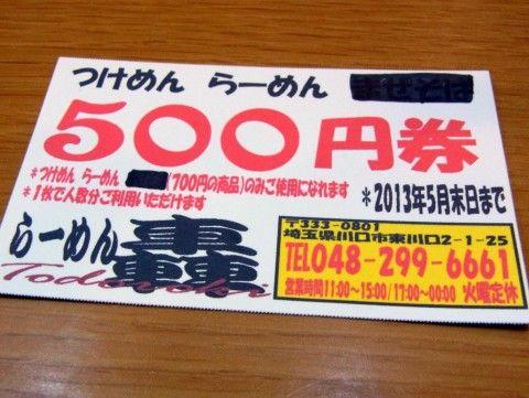 R0022209.JPG