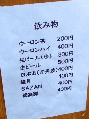 R0025280.JPG