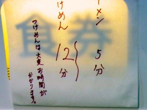RIMG0559.JPG