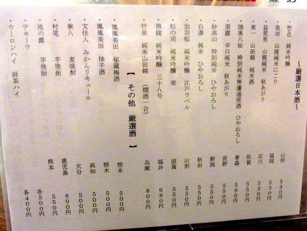 RIMG0686.JPG