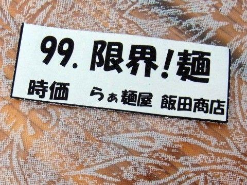 RIMG0280.JPG