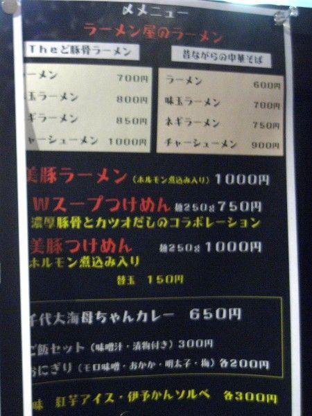 R1090178-2.JPG