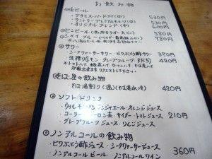 R0027505.JPG