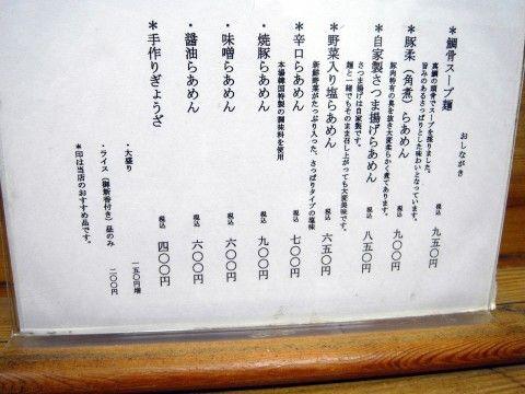 R0021767.JPG