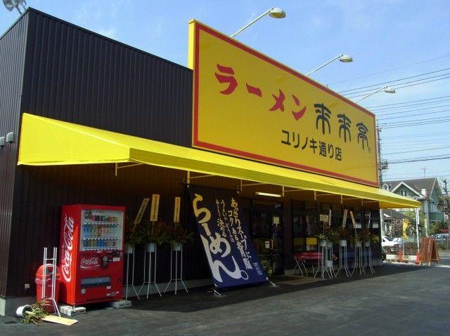 R0025388.JPG