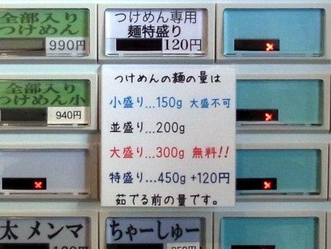 R0011553.JPG