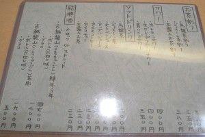 R0019910.JPG