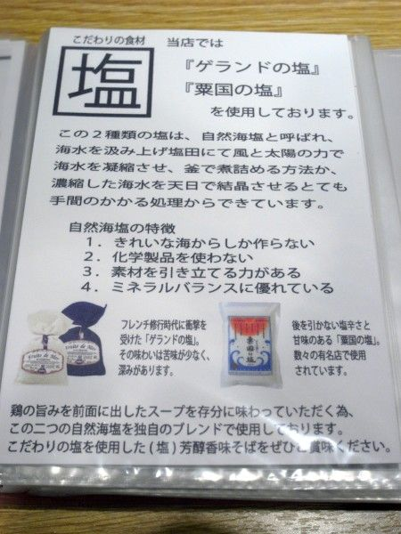 R1093901.JPG