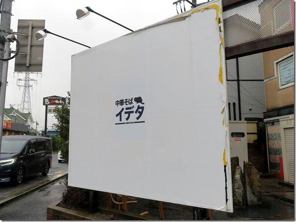 IMG_7383