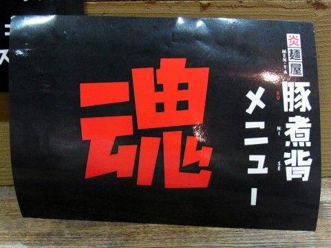 RIMG0692.JPG