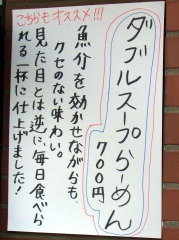 RIMG0498.JPG