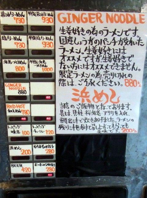 RIMG0388.JPG