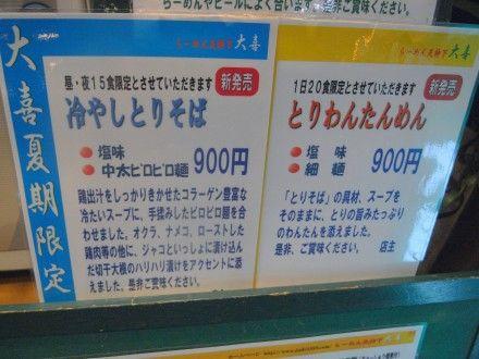R0027404.JPG
