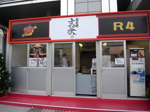 R0034191.JPG
