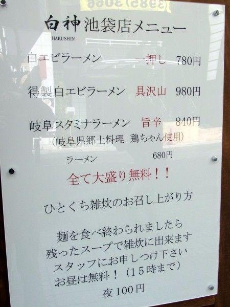 R0021259.JPG