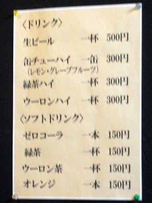 R0038860.JPG
