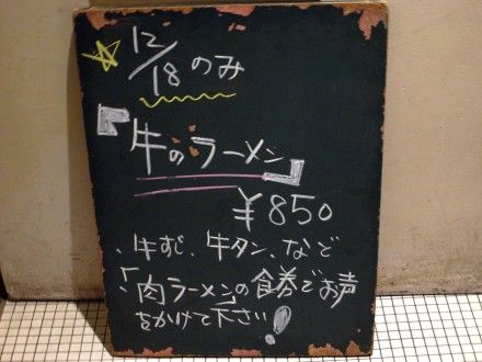 R0034474.JPG