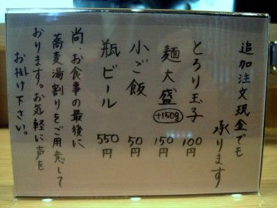 R0032158.JPG