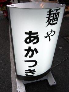 R0033968.JPG