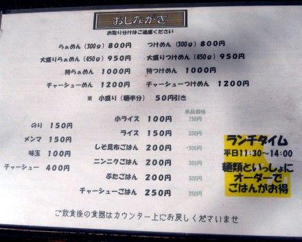 R0020050.JPG