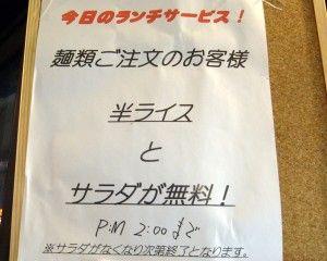 R0014473.JPG