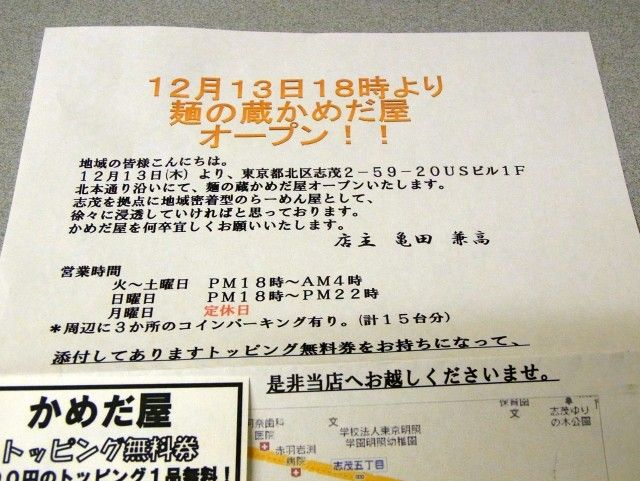 R0014010.JPG