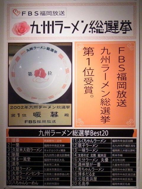 RIMG0583.JPG