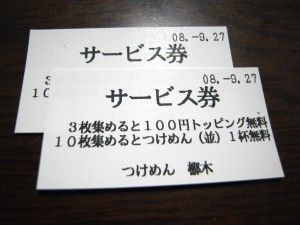 R0018774.JPG