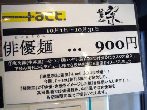R0031416.JPG