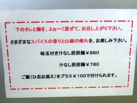 RIMG0795.JPG