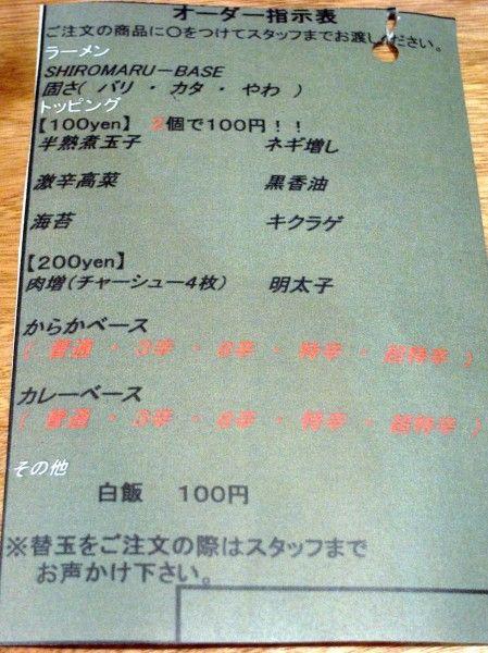R1097631.JPG
