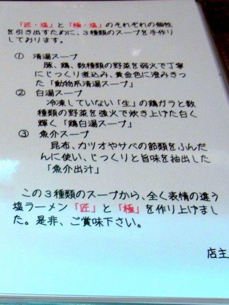 RIMG0134-2.JPG