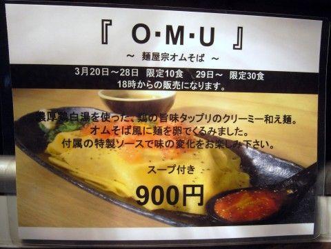 R1089172.JPG