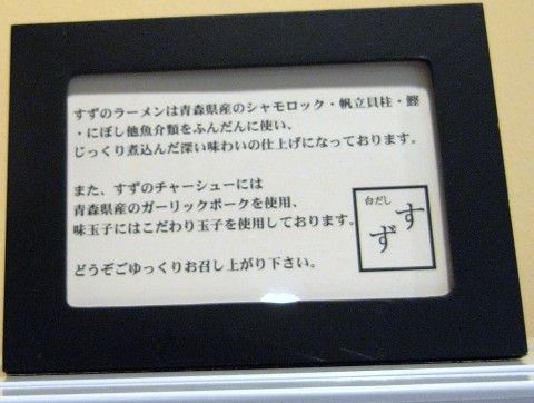 R1098546.JPG