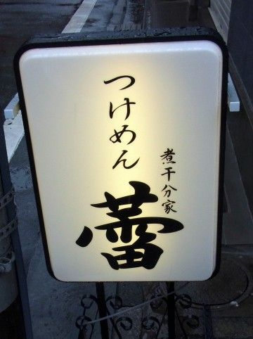 RIMG0748.JPG