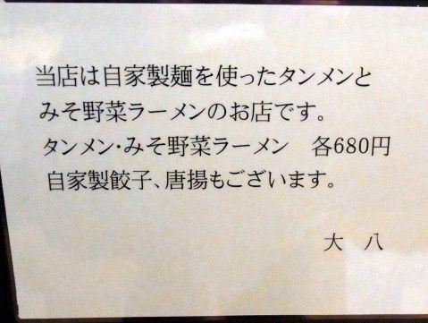 RIMG0447.JPG