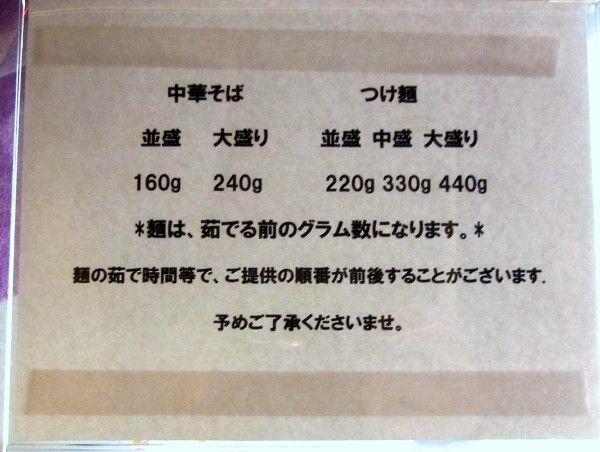 R0023756.JPG