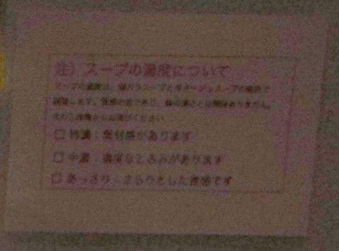 RIMG0171-2.JPG
