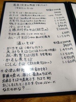 R0027499.JPG
