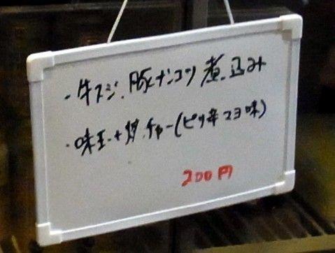 RIMG0614.JPG
