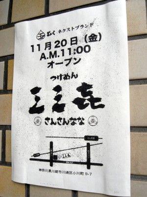 R0033579.JPG