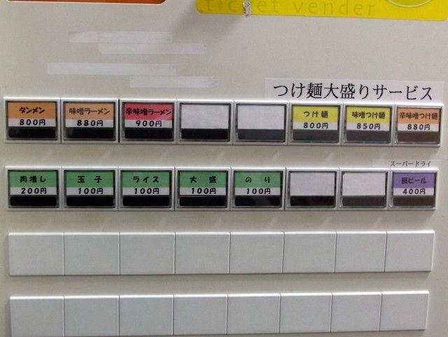 R0015267.JPG