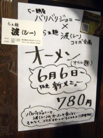 R1093940.JPG