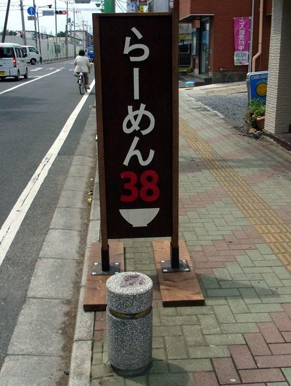 R0038858