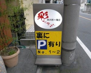 R0019939.JPG