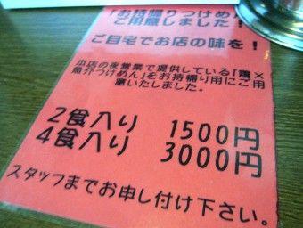 R0021737.JPG