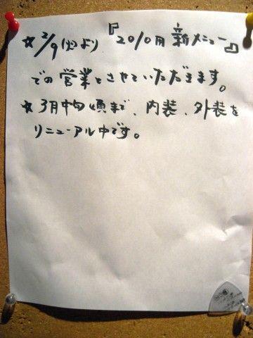 R0038456.JPG