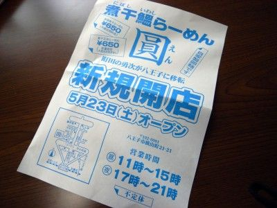 R0026507.JPG