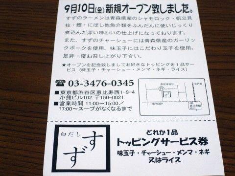 R1098576.JPG